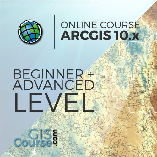 Online Course ArcGIS Specialist